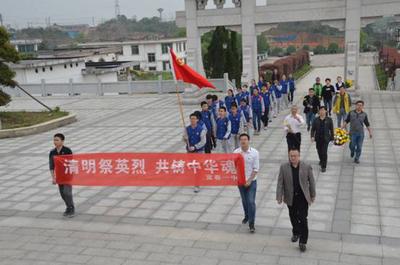 中共宜春一中黨總支組織清明祭掃活動